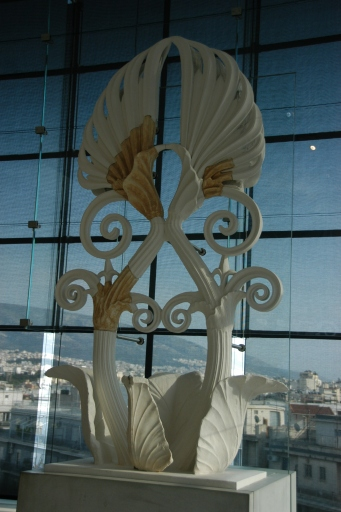 Parthenon finial