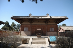 The Buddhist temple at Nanchansi, Shanxi, one of the oldest complete buildings of timber on the planet.